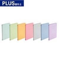 Wholesale PLUS multicolor paper clip wishful telescopic adjustable clip back width folder