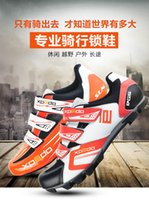 Wholesale Men Athletic MTB Bicycle Profession Wellgo Cycling Shoes Cycling Mountain Bike Auto Lock Shoes Road Bike Sneakers