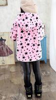 big pink velvet - new children s clothing Korean version of a generation of fat girls plus velvet jacket winter big virgin