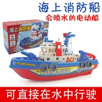 Wholesale Children s toys model electric model fire boat music light can travel in hot water will spread the water