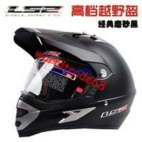 Wholesale LS2 carbon fiber motorcycle helmet band airbag edition