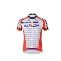 bianchi jersey sale - 2015new kindTeam Kat cycling primal wear summer good sale short sleeve bicycle clothing cycling jersey set bianchi cycling jerseys