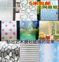 art glass sliding door - home decor Scrub window stickers translucidus transparent bathroom sliding door scrub glass film factory super classic