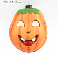 foam pumpkins - Halloween Party Masks for Childen Foam Masquerade Comic Con Cosplay Grimace Pumpkin Face Book