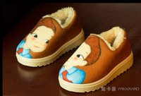 babies illustrations - Cartoon illustration cotton mop warm winter Shoes home baby cotton shoes