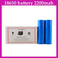 Cheap 2200mah 18650 battery 2200mah Best   fit e cigarette mods