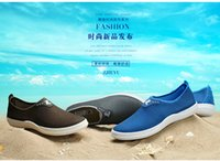 wade - The new net surface air sport casual shoes men s shoes running shoes wade