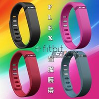 Wholesale American original Fitbit Flex replace wristband bracelet shell only fitbit fitting send snaps