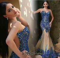 Wholesale 2016 Hot Sexy Royal Blue Mermaid Prom Dresses Cheap Illusion Sweetheart Neck Sheer Back Sequined Beaded Arabic Evening Gowns Celebrity Dress