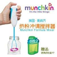 Envío libre Munchkin Fórmula Mixer 1pcs set caja de leche en polvo reconstituida batidora eléctrica portátil