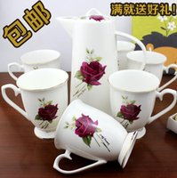 Wholesale Cool creative bone china cold kettle kettle heat resistant ceramic coffee cups with handles suits Shuiju rural home