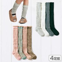 Wholesale baby girls long socks lace stockings girls student high stockings knee socks NO6
