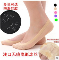 silk slippers women - 2016 New Women stockings Korean Fashion silicone antiskid ladies socks Elasticity Ice silk Invisible Lady Sock Slippers XW088