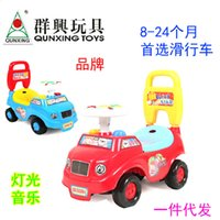 Wholesale Genuine brand baby stroller four roller Walker driving a new car Qunxing pigs on behalf of