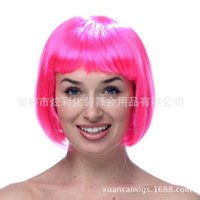 african american short hairstyles pictures - 8 quot heat resistant synthetic short wig color pictures of the black female natural African American wig bang b