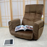 arm chaise lounge - Floor Reclining Armchair Degree Swivel Rotation Japanese Style Living Room Furniture Modern Design Arm Chair Chaise Lounge