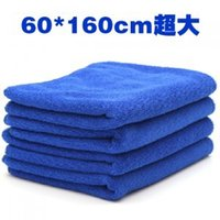 Wholesale 60x160cm Microfiber Absorbent Car Clean Wash Cleaning Hand Towel Washcloth