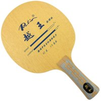 aluminum plywood - Palio King of Yue Plywood Soft Carbon Table Tennis Blade for PingPong Racket