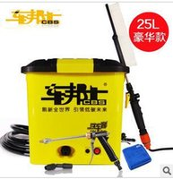 Wholesale Electric Car Wash Device Portable High Pressure v v Household Washing Car Machine Car Wash Water Gun L w