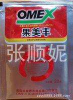 Wholesale Kagome Fung Watermelon flower imports available foliar promote swelling fruit sweetened instant foliar fertilizer imports