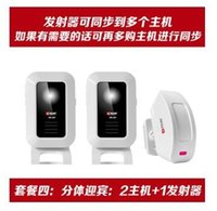 Wholesale Split wireless infrared sensor shop Welcome Welcome doorbell device with two anti theft alarm system