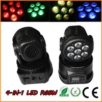 move free - DHL X W RGBW CREE LED Light Wash Moving Head DMX Club Party DJ Stage Lighting