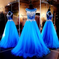 Gorgeous Illusion Robes de bal 2016 Bateau Sparkly Crystal Bodice Sexy Keyhole Retour Roayl Blue Prom Gowns Pageant Quinceanera Robes