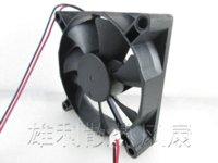 bear dispenser - New original TD8020LS V A CM fan dispenser MM quiet fan fans throw