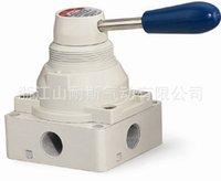 Wholesale 4HV210 SUNRISE rotary valve rotary valve rotary valve factory direct hand