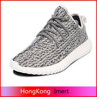 body cream - Milan West Yeezy Boost Classic Quality Men s Fashion Trainers Shoes With Box Sports Shoes Low Top Sneakers