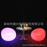 Wholesale led bar light Colorful furniture manufacturers plastic light emitting light emitting sofa emitting Furniture