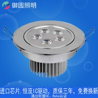 background business - LED ceiling lamp W LED downlight spotlights a full set of furniture ceiling living room lamps wall lamp lamp business background