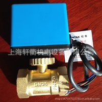 Wholesale Genuine Zhao Tai solenoid control valve electric three way valve to warm to warm the product DN25 ball valve