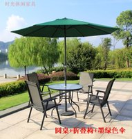 Wholesale Folding manager Lin eat desk and chair umbrella outdoor leisure outdoor garden terrace garden furniture furniture suite