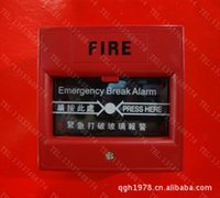 Wholesale Fire button to fire the fire alarm switch channels broken glass buttons red white and green hand reported by Fire