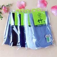 Wholesale Bamboo charcoal fiber socks pairs of men s stockings short stockings