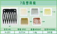 Wholesale Plastic Comb With Seven Teeth Wig Accessories Plastic Comb cm cm Hair Wig Combs and Clips For Wig Cap Free DHL Fatory Direct