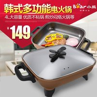 dhg - Bear Bear DHG C1128 Korean multifunction electric pan cooker cookers nonstick shipping