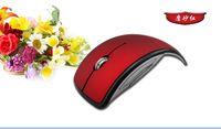cordless mouse - USB Wireless GHz Cordless Arc Folding Foldable Mouse For Laptop Desktop Tablet pc C899