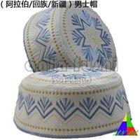arab hats - hot sales newest muslim men hats arab men prayer caps islamic embroidery caps Mixed