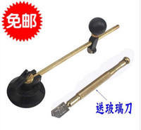 Wholesale High quality compasses type glass cutter circular glass cutting cutter tools