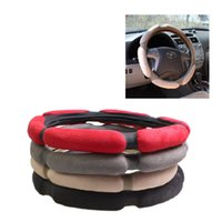 Wholesale The Explosion Environmental White Circle Faux Suede D Steering Wheel Cover Black Beige Gray Red Optional