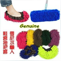 Wholesale 12PCS Chenille Shoe Covers Clean Slippers Lazy Drag Shoe Mop Caps Organization Gifts Cleaning Tools Pairs