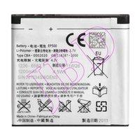 battery vivaz - NEW EP500 battery For Sony Xperia X8 U5i U8i Vivaz Pro W8 Walkman WT18i Xperia E16i