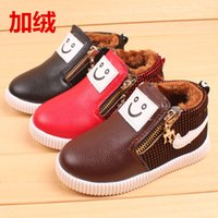 baby walker suppliers - 2015 Winter New Best Leather Children Shoes With Velvet Factory Supplier Waterproof Baby Shoes Baby Girl Shoes Baby Boy Shoes First Walker