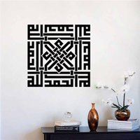 arabic posters - arabic letters wall sticker islamic muslim rooms decorations diy vinyl home decal mosque mural art poster