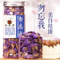 Wholesale Dried Myosotis Sylvatica Flower Herbal g Tea Forget Me Not Flower Tea Herbs chinese health skin care g Whitening
