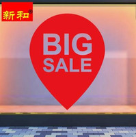 advertising abstract - BigSale mall stores glass case Windows big promotion wall stickers advertising paper