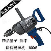 agitator drilling - 16mm stirred aircraft drill drill drill hand drill W power agitator paddles machine paint putty