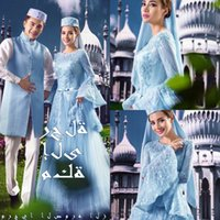 light blue wedding dress - 2015 Muslim Wedding Dresses with Long Sleeves Light Sky Blue A Line Long Sleeves Floor Length Lace Bridal Gowns Muslim Formal Gowns EA0094